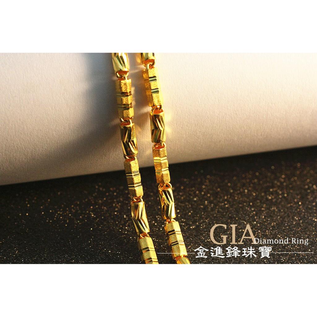 男生 黃金項鍊 黃金項鍊 男生金飾項鍊 純金項鍊G012754 重8.23錢 板橋金進鋒珠寶金飾