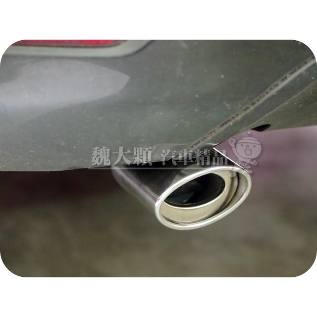【魏大顆 汽車精品】CR-V(07-12)專用 不鏽鋼尾飾管ー排氣管套 白鐵尾管 排氣尾管 消聲器 CRV 3代 3.5