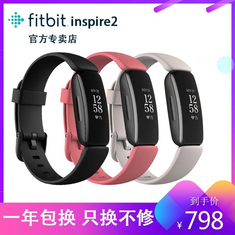 龍龍嚴選Fitbit Inspire2智慧手環心率監測分析睡眠監測分析鍛煉自動運動識別心肺有氧分析游泳防水時尚輕巧健康
