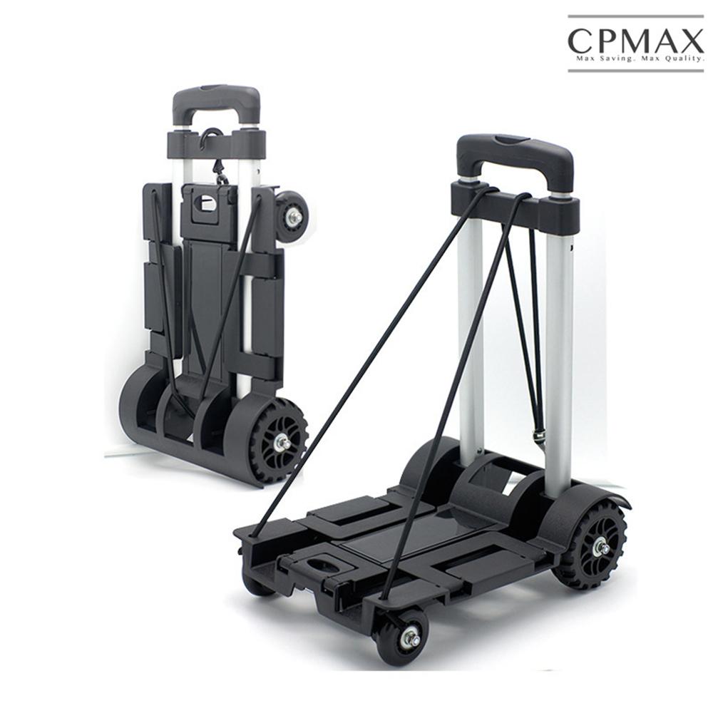 CPMAX 折疊手推車 鋁合金拉桿行李車 方便攜帶 露營手推車 手拉車 手推車 工具推車 折疊拉車 置物推車 H163