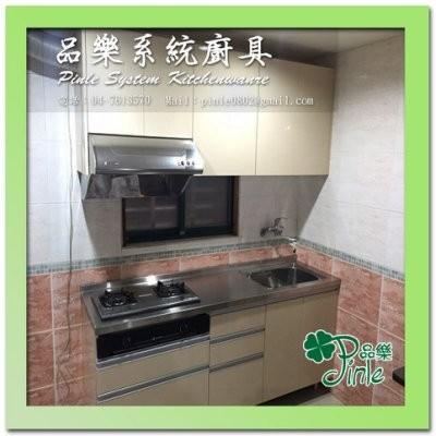 中部廚具-工廠直營-流理台-一字型上下櫃190cm-不鏽鋼檯面+木心板桶+美耐門板+豪山二機完工價34500元!
