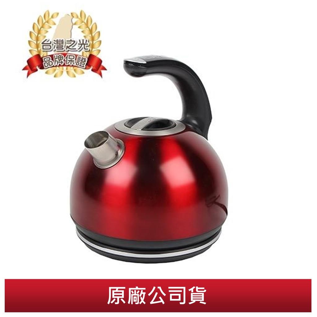 尚朋堂 1.8L微電腦定溫快煮壺 KT-1888 [特A級福利品 數量有限]