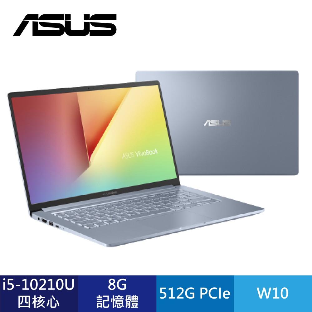 ASUS VivoBook S403FA-0242S10210U 冰河藍 華碩長效輕薄筆電金屬版【福利品出清】