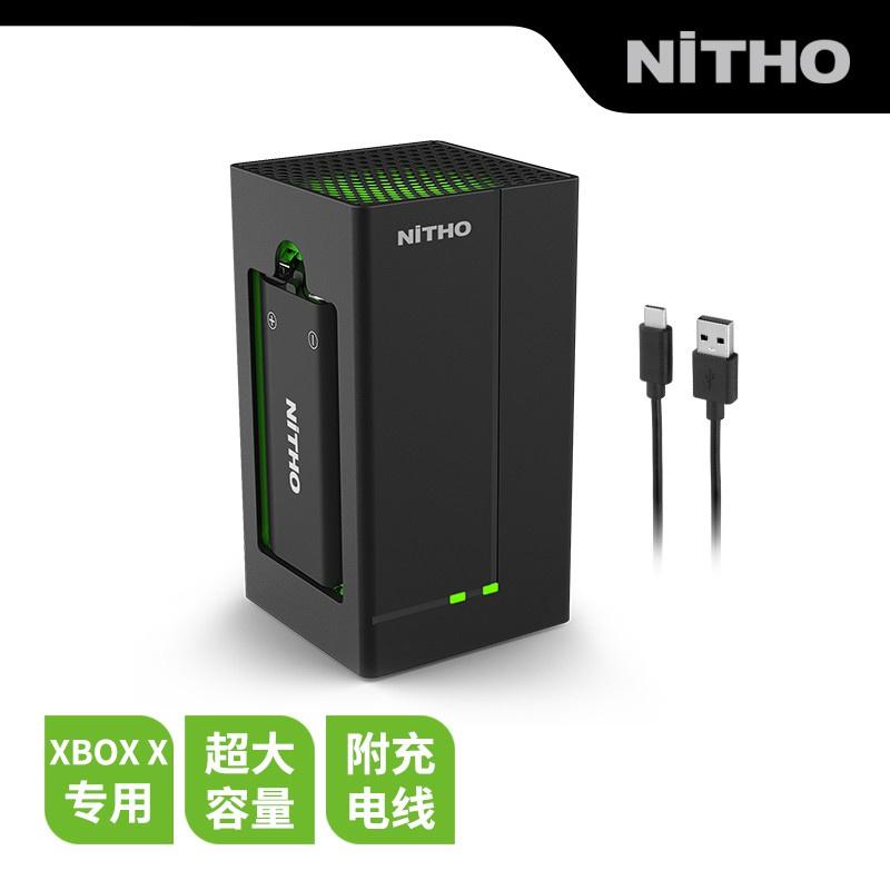 【遊戲專家】耐托XBOX Series/One S/X 無線手把充電雙充電池包配xbox配件 黑色