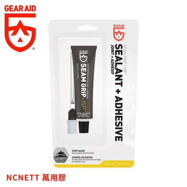 【Gear Aid 美國 NCNETT 萬用膠】10510/帳篷修補/修補膠/裝備修補/修補膠