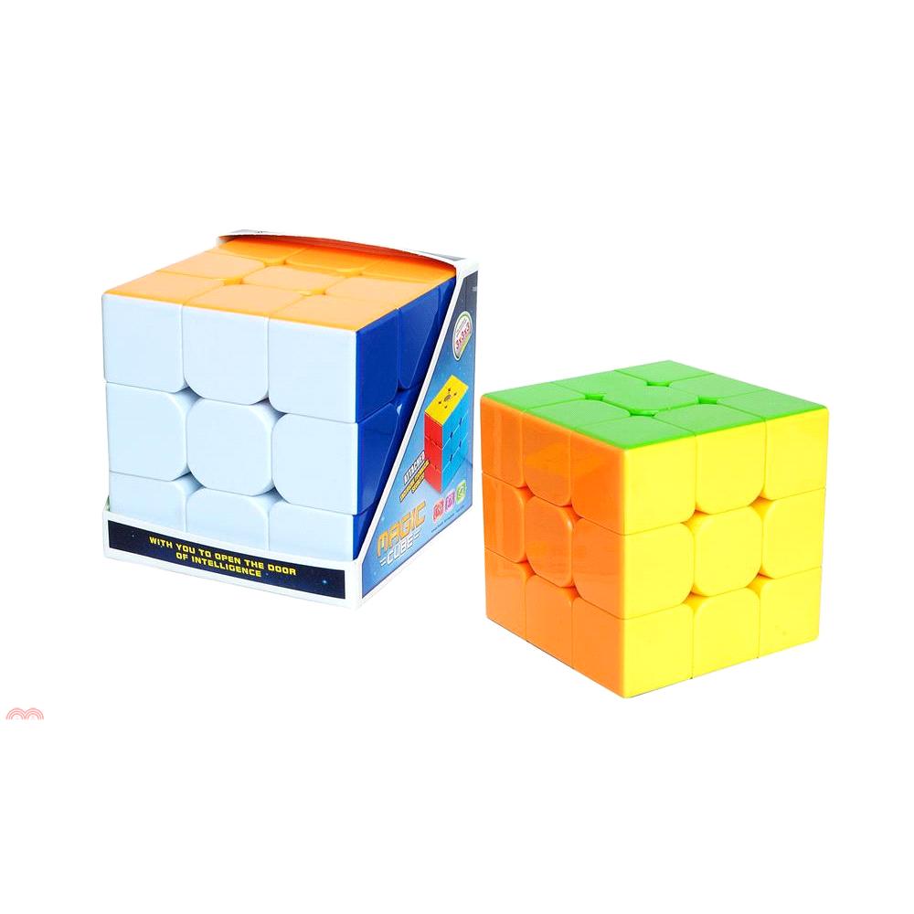 《柏樂出版》大顆粒魔術方塊(盒裝)[79折]