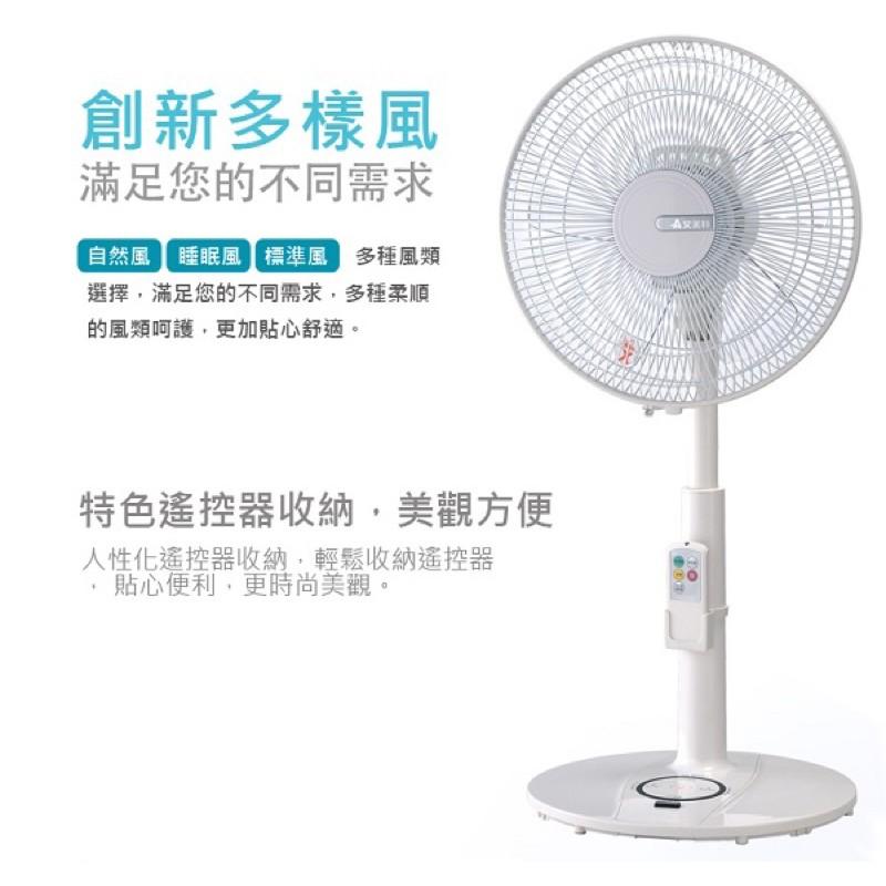 【JJ小百貨】現貨台灣出貨艾特美特價全新立扇12吋省電電風扇