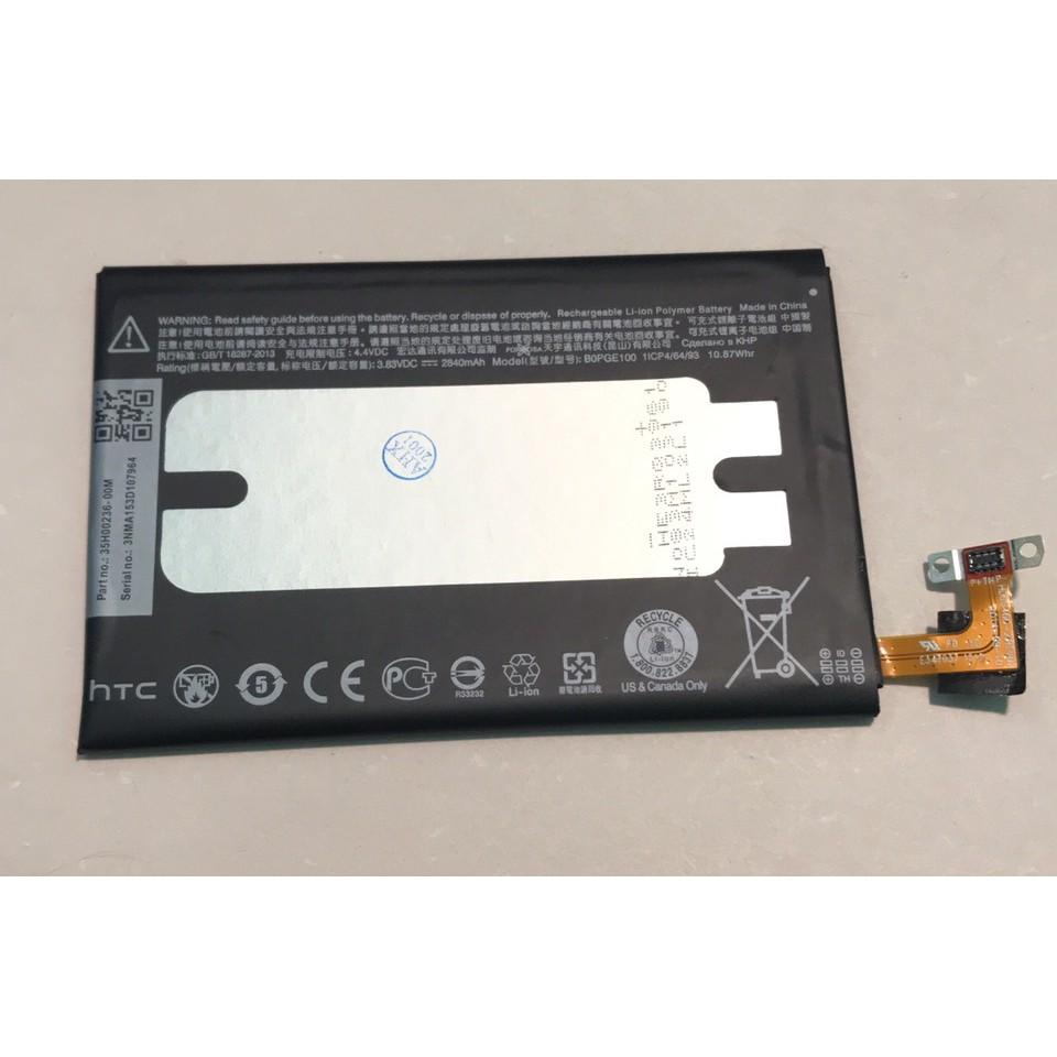 *台中現場維修*HTC M8.M9.M9+.E8 W8 電池 B0PGP100/B0PGE100 diy自己更換