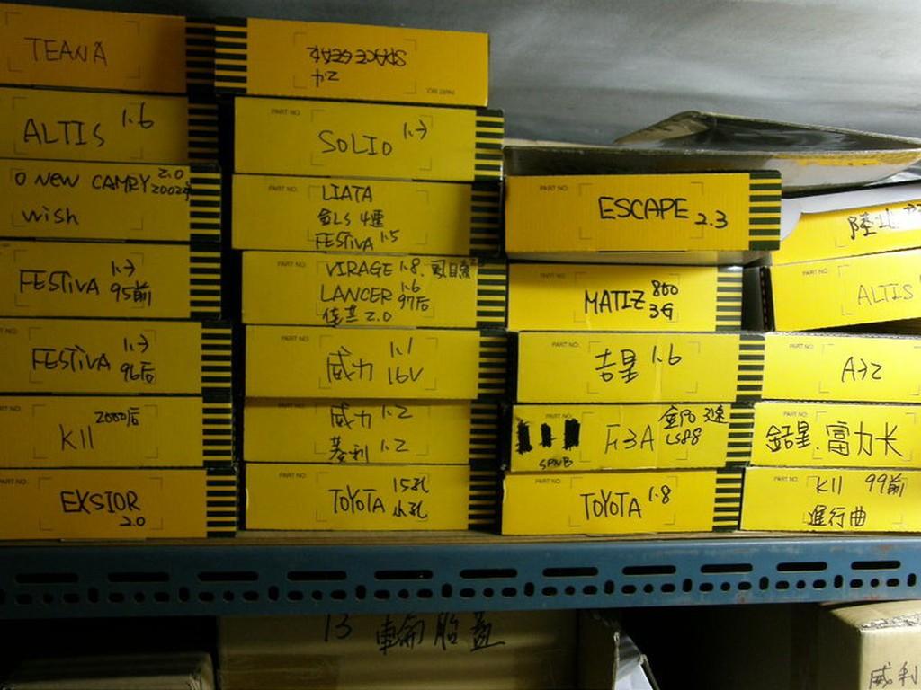 鈴木 SUZUKI 金吉星 1.6 瑞獅 1.8 變速箱濾網組 變速箱油網組 各車系油底殼墊片,變速箱濾網,汽門蓋墊片