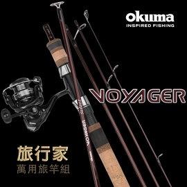 【免運費】 釣具🎣台灣公司 寶熊 OKUMA  旅行家 VAG VOYAGER  釣竿 路亞竿  路亞 磯釣 海釣 釣