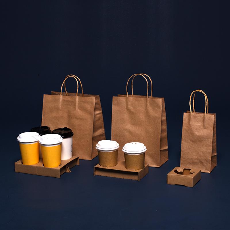 現貨發售  外賣 奶茶杯托  牛皮 紙杯托 一次性杯子架咖啡奶茶外賣托盤加厚兩四杯打包 紙杯托 套