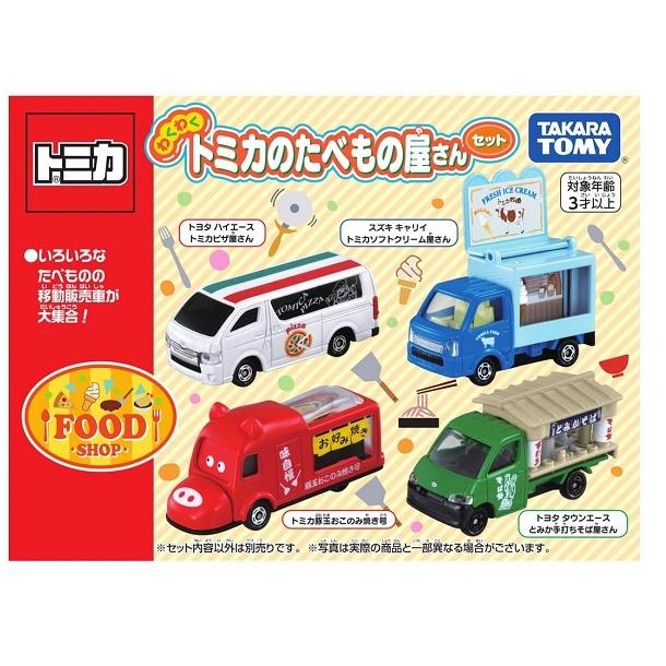 Tomica 食物餐車車組 多美小汽車 初回 日產 TOMY 電動車 餐車 食物車