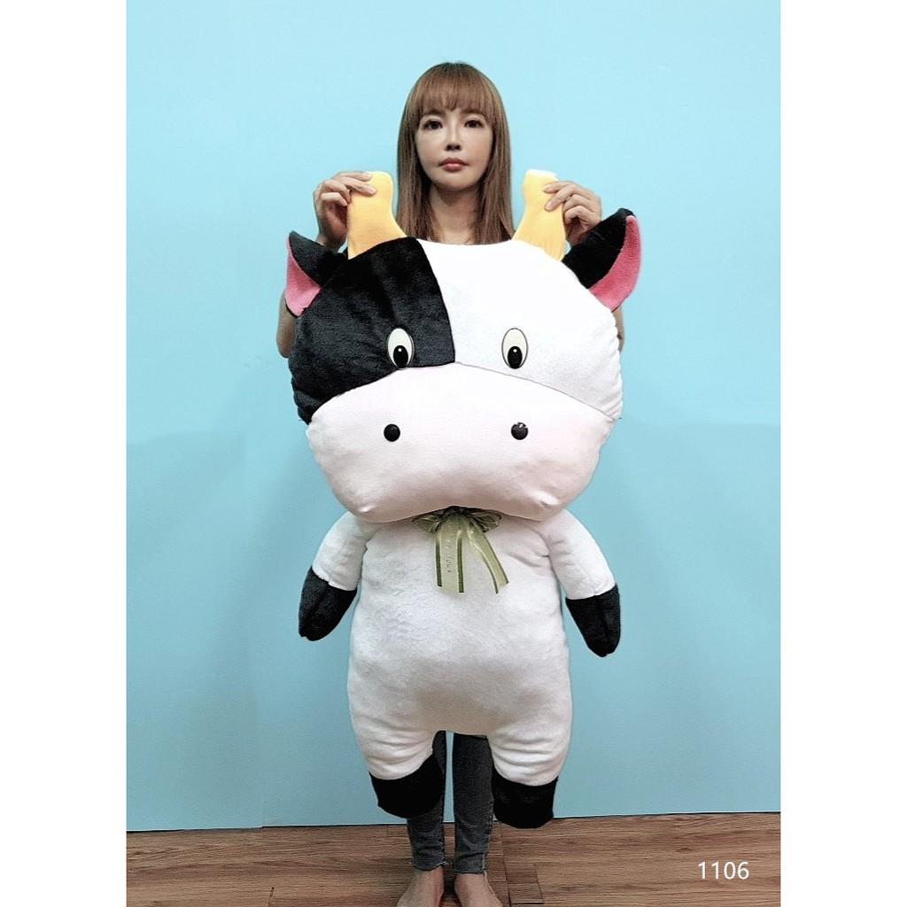 乳牛娃娃 乳牛抱枕 高95公分 乳牛造型抱枕 乳牛長枕 乳牛玩偶包枕