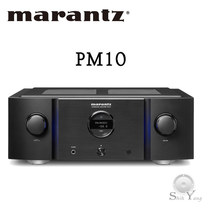 Marantz 馬蘭士 PM10 旗艦綜合擴大機 高階電源設計 全平衡設計 聊聊議價 公司貨 保固一年