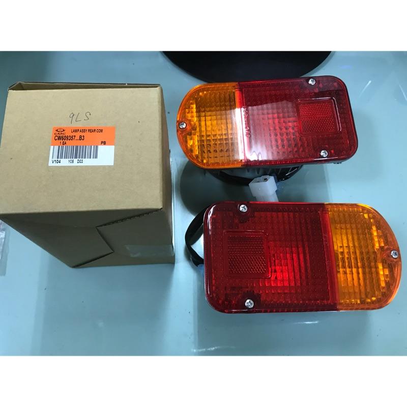 三菱 VARICA 百利 威力 菱利 後燈 尾燈 方向燈 車燈 煞車燈 VERYCA 後燈 尾燈 方向燈 轉向燈