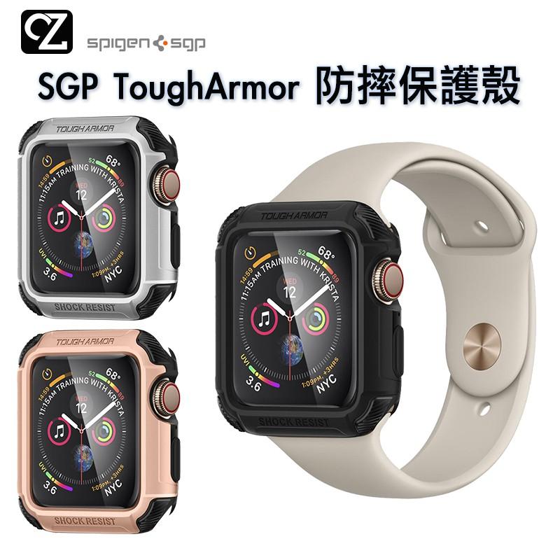SGP Spigen Tough Armor 防摔保護殼 Apple Watch Series 4 防摔殼