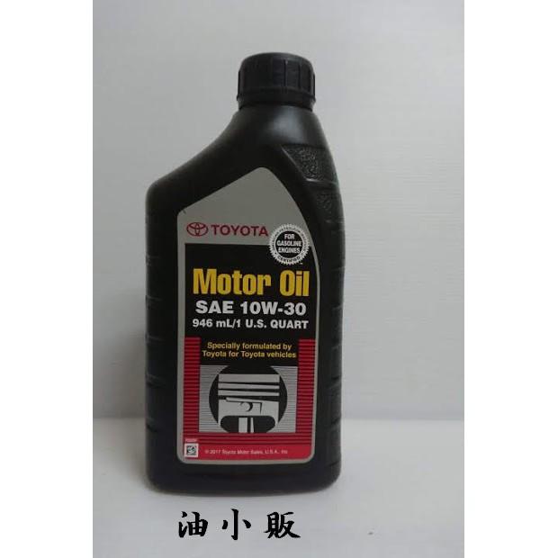 +油小販+TOYOTA 豐田 Motor Oil 10W30 合成機油 #0327 0571
