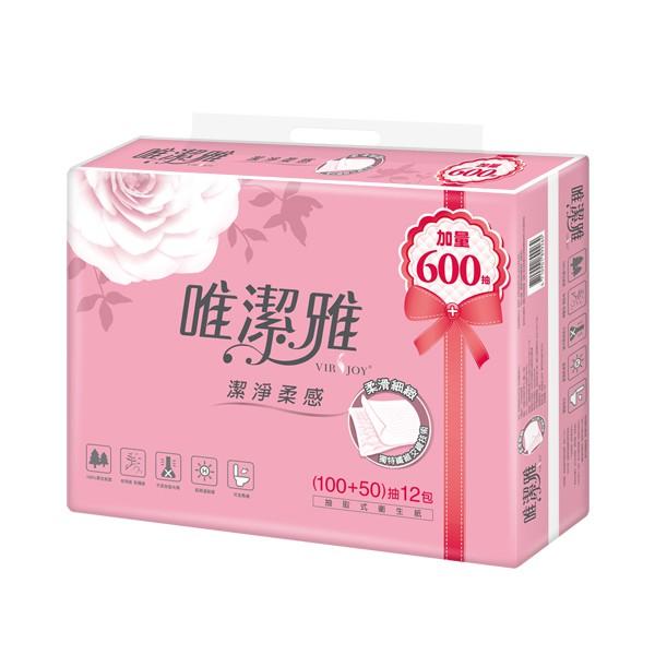 唯潔雅抽取式衛生紙150抽12包  【大潤發】