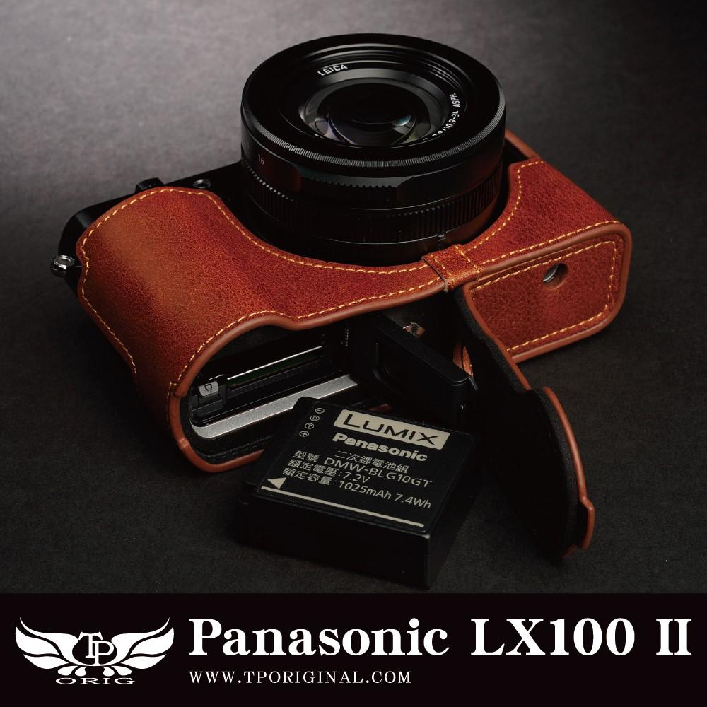 小馨小舖【TP Panasonic LX100 II 真皮開底式底座】相機保護套 相機包 LX100II
