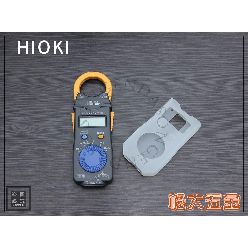 【松大五金】全新 日本 HIOKI 專業級數位交流鉤表 3280-10F 超薄型