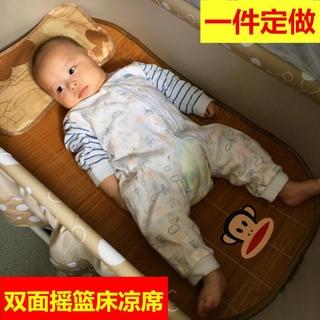 【香港發貨 郵費平攤】【全新現貨】卐寶寶搖床涼席雙面竹席嬰兒吊床電動搖籃床涼席推車睡籃冰絲席定做
