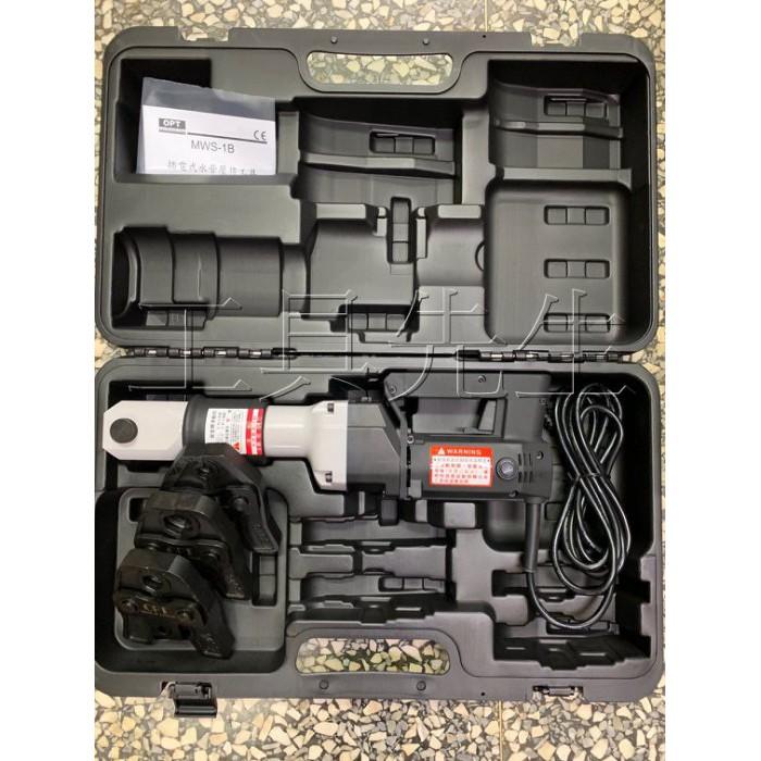 含稅價/智能控制【工具先生】OPT 白鐵管 不銹鋼管 熱水管 直型/壓接機 壓著 壓接 工具 非REMS/ROLLER