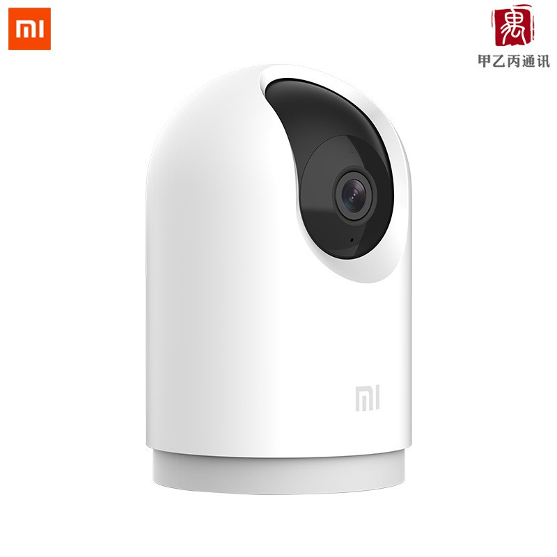 小米智能攝像機雲台版pro監控攝像頭家用2K超清AI智能無線WiFi VQ7g