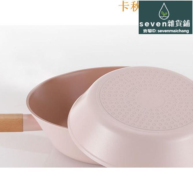 &seven Neoflam 經典款木質手柄乾燥玫瑰粉色 平底鍋 炒鍋 Classic Pink Wood系列