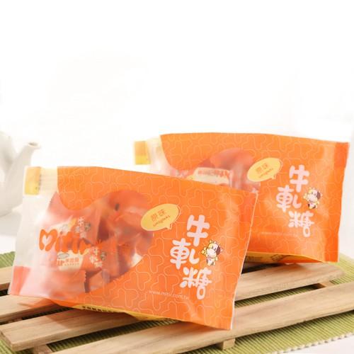 <米提爾>牛軋糖品味包(原味)