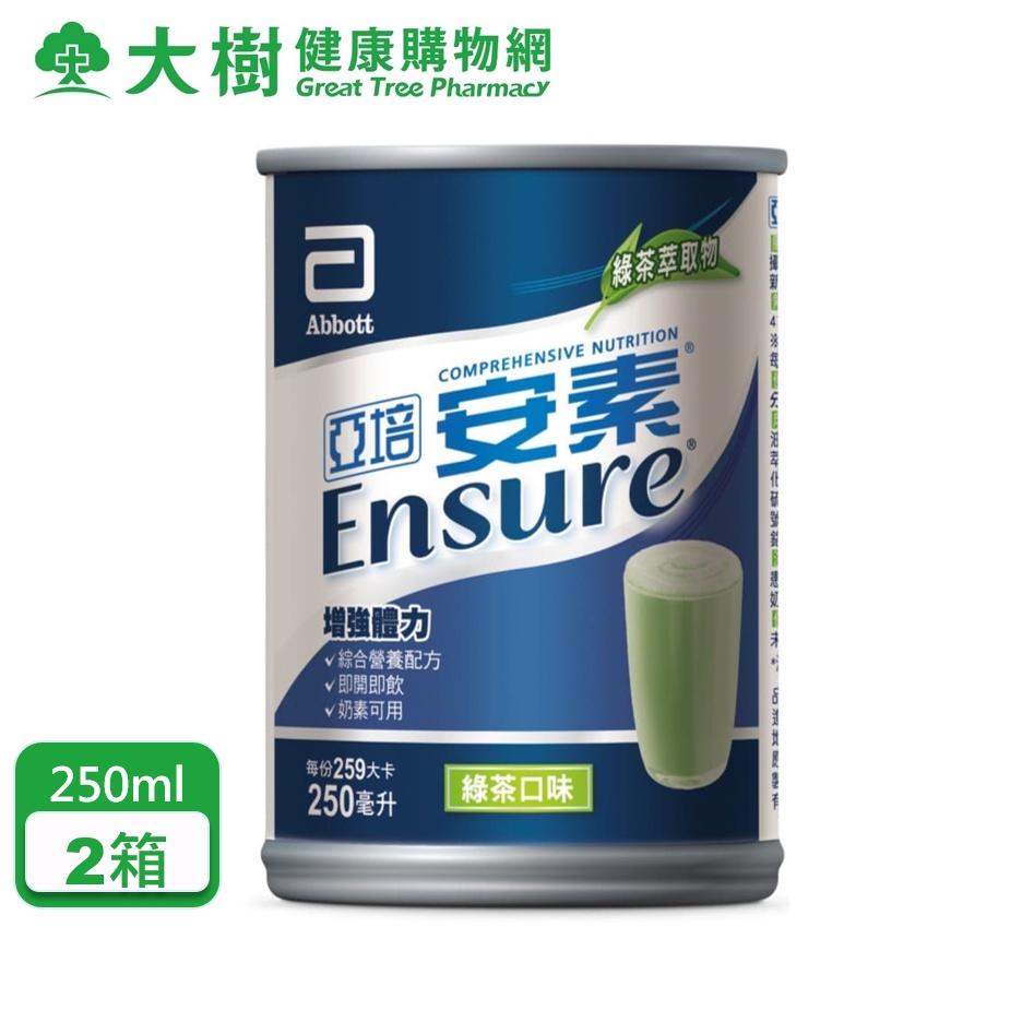 亞培 安素綜合營養 綠茶減甜口味 250ml 2箱購 3箱購 廠商直送 大樹