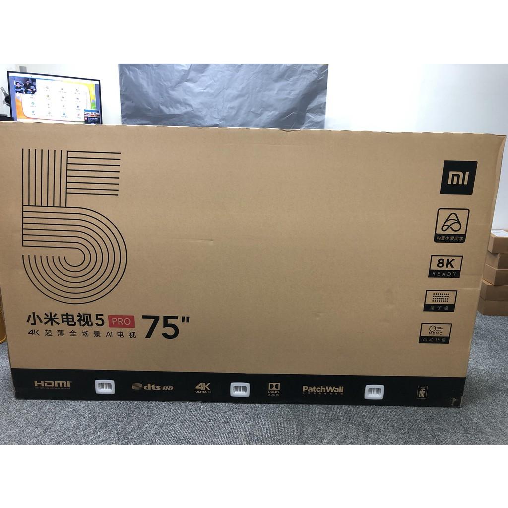 小米電視5PRO 75吋 65吋量子點電視 4K HRD10+ NTSC108% 超薄金屬機身