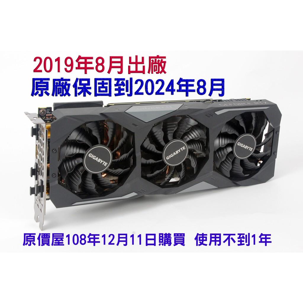 【喬格電腦】二手技嘉 GV-N2080GAMING OC-8GC/ RTX 2080 GAMING OC 8G DDR6