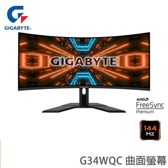 技嘉 34吋 曲面螢幕 G34WQC 500R電競螢幕顯示器 21:9 144Hz 34吋 Gigabyte 廠商直送