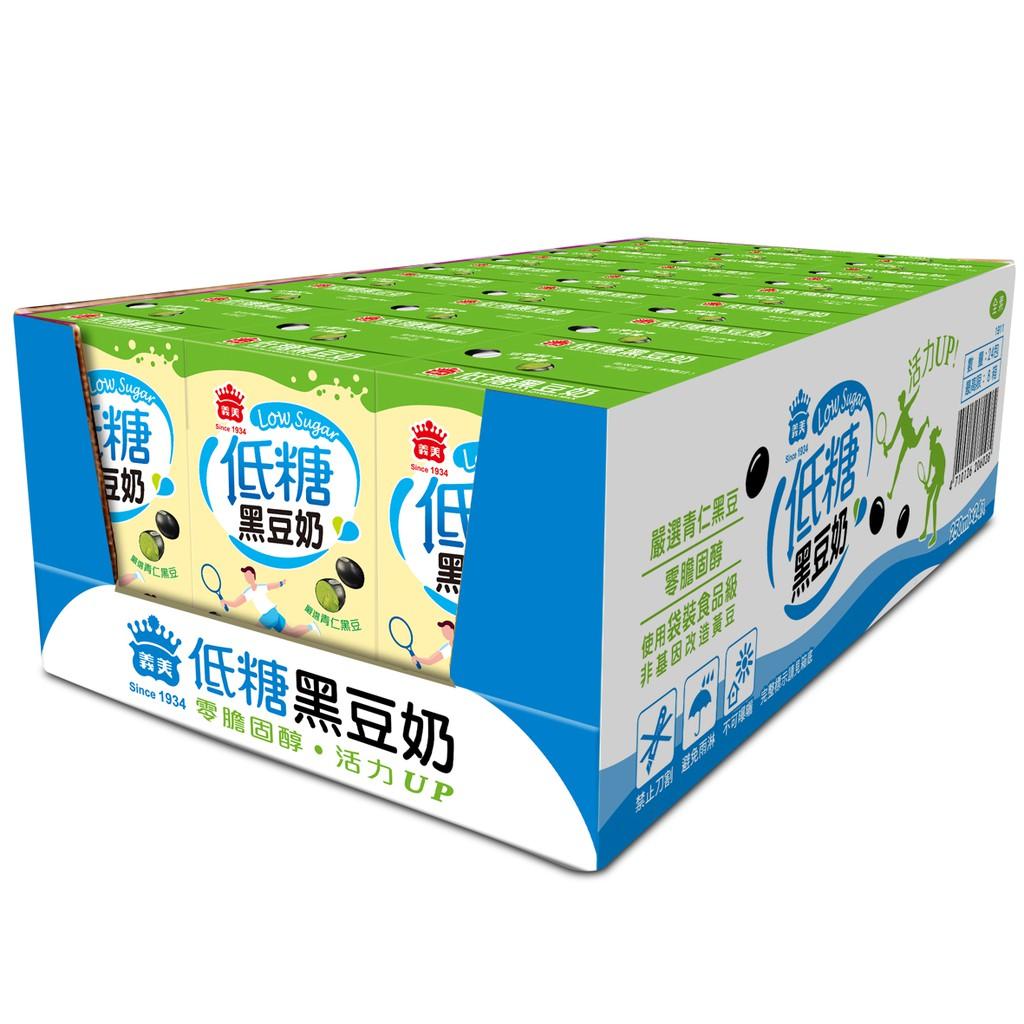 義美低糖黑豆奶250mlx24包/箱  【大潤發】