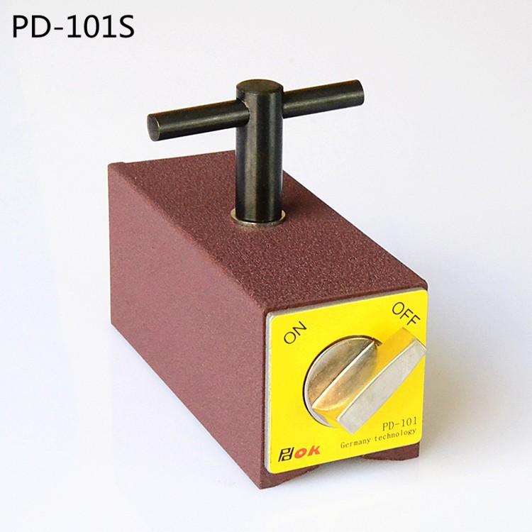 baiyuan03【高品質】德國PDOK強磁力座PD-101紅開關式操作器磁鐵石160kgf磁性底座磁座