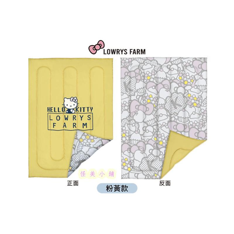 【怪美小鋪】現貨限量7-11 Hello Kitty三美聯名跨界【雙面薄被】(粉黃款)淡黃色款雙層薄被