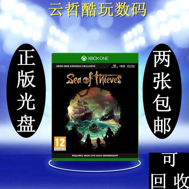【遊戲光盤】XBOXONE XBOX ONE二手遊戲 盜賊之海 SEA OF THIEVES 中文光盤
