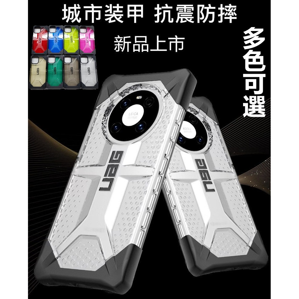 UAG鑽石透色手機殼適用三星note10 note20 S20 ultra FE lite plus S20+防摔保護殼