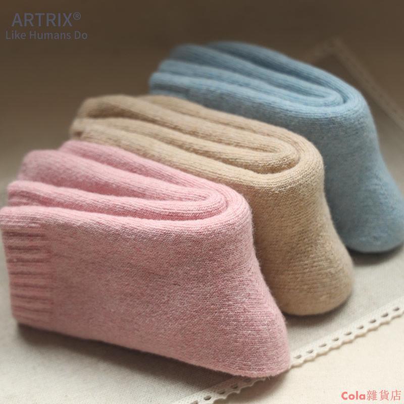 全網最低 最熱銷羊毛襪加厚款冬季保暖襪子女加絨保暖中筒襪冬天超厚老人睡眠棉襪