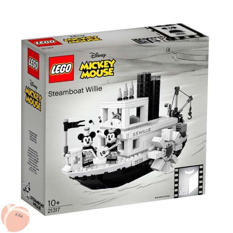 阿桃卡漫 LEGO樂高21317  Ideas 米奇老鼠90周年 汽船威利號拼裝積木 玩具