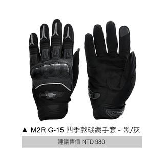 M2R G-15  四季款碳纖手套 碳纖維 CARBON 短手套 手套 m2r G15 黑色 新北市