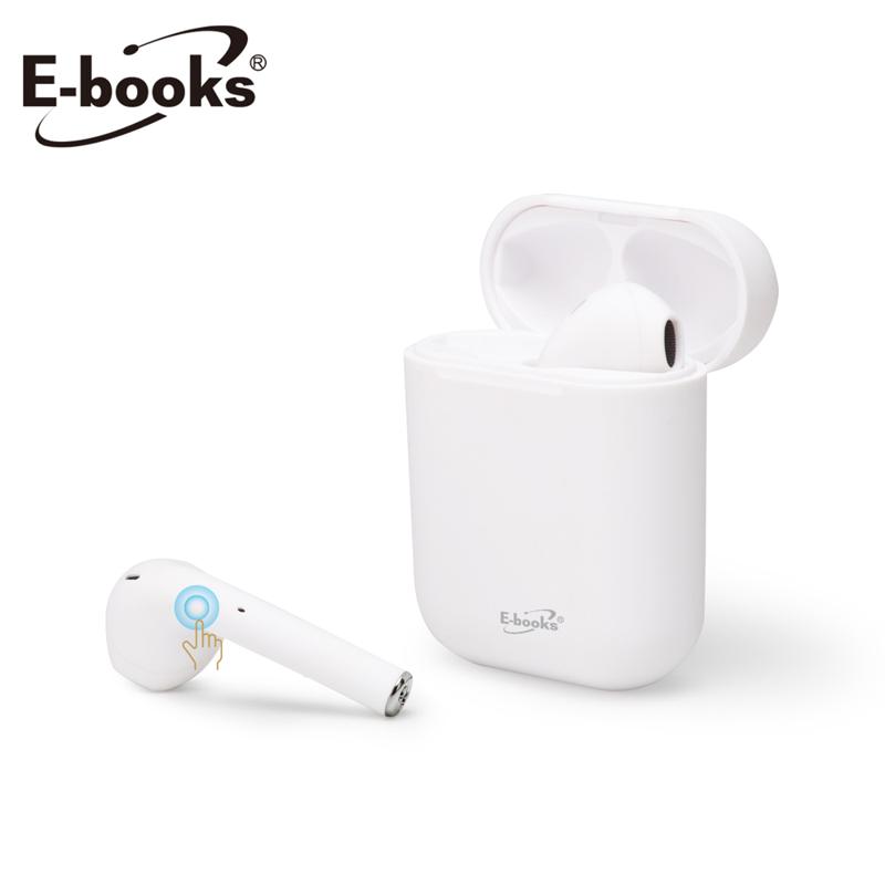 【E-books】E-books SS18 真無線經典款藍牙5.0耳機-白