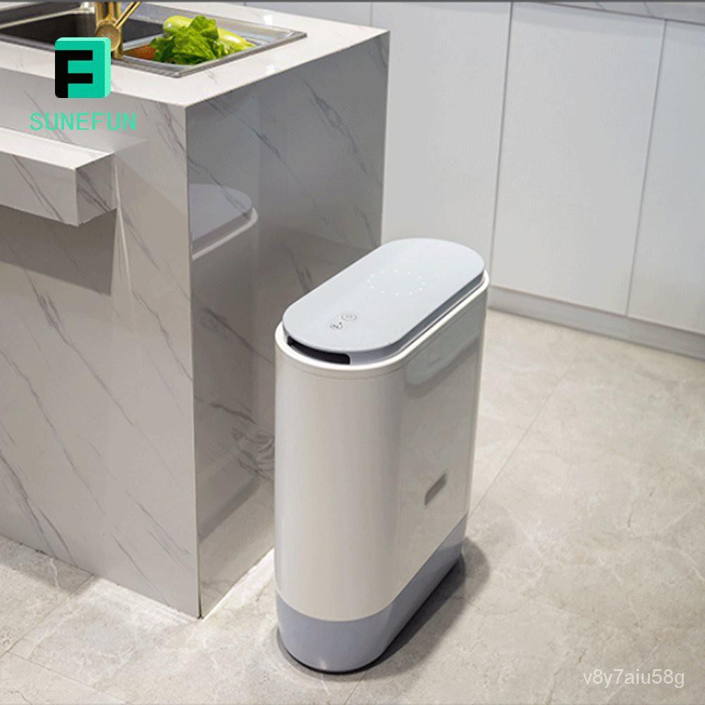 廚餘機廚餘垃圾處理器家用廚房食物濕垃圾粉碎機智能開關無異味省電2KGS JEtw