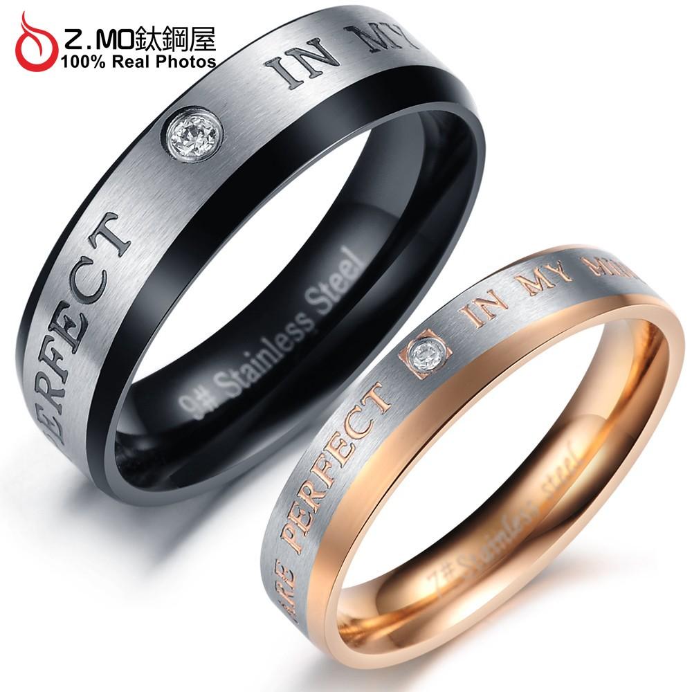 情侶對戒指 Z.MO鈦鋼屋 戒指 情侶戒指 白鋼對戒 鈦鋼戒指 可刻字 水鑽戒指 生日送禮 交換禮物【BKY330】