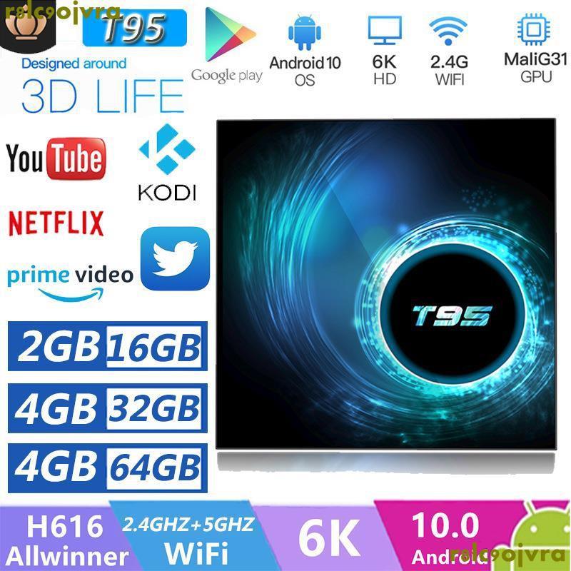 特惠免運//全志H616 T95網絡智能6K電視盒 WIFI 高清播放器Android10 TV BOX