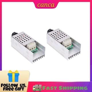 Canca 10000W AC220V SCR電壓調節器調速電動機調光器溫控器,帶外殼New