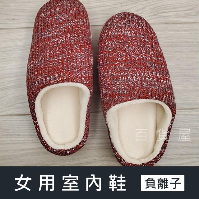 妮芙露 負離子 女用 室內鞋 室內拖鞋 拖鞋 床單製 (加工品)妮美龍 保溫 室內拖
