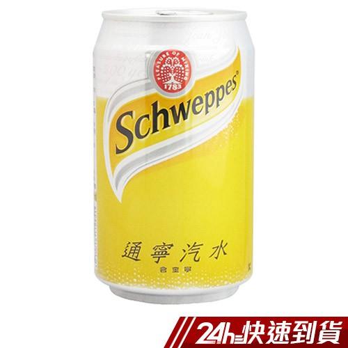 舒味思 汽水(330ml x 6入)-薑汁汽水/通寧汽水/蘇打汽水 蝦皮24h