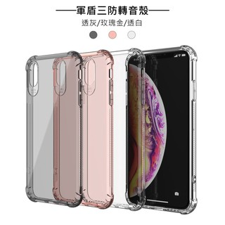 軍盾三防轉音殼 Apple iPhone 6 6s 5.5 Plus 四角空壓 保護套 手機套 防震 防塵 防滑 桃園市