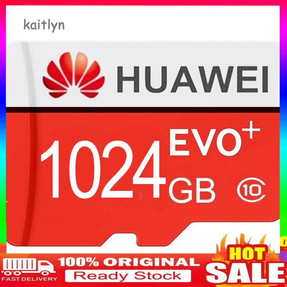 -華為EVO 512GB / 1TB高速TF微安全數碼手機存儲卡